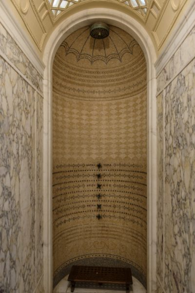 Architecture grecque - Salle de bains de la Villa Kérylos