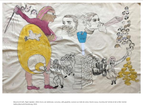 Musée National Picasso et son exposition